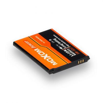 Аккумулятор Samsung i8262 Galaxy Core / B150AE MOXOM