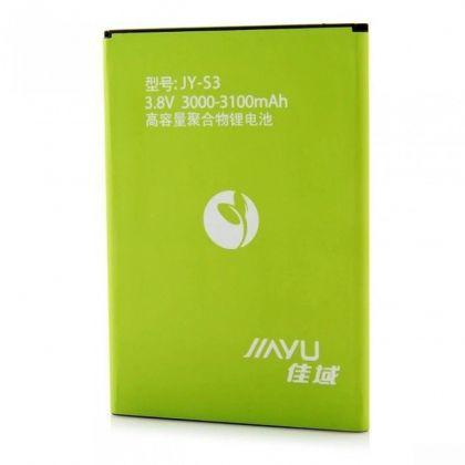 Аккумулятор Jiayu S3 [Original]