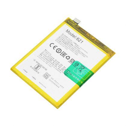 Аккумулятор Oppo BLP621 R9s (BLP-621) [Original]