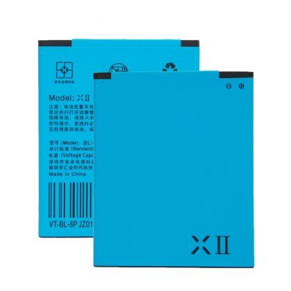 Аккумулятор Umi X2 (BL-8P) 2520mAh [Original]