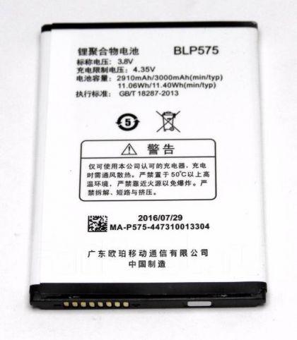 Аккумулятор Oppo Find 7 (X9000, X9006, X9007, X9076, X9077) BLP569 / BLP575 [Original]