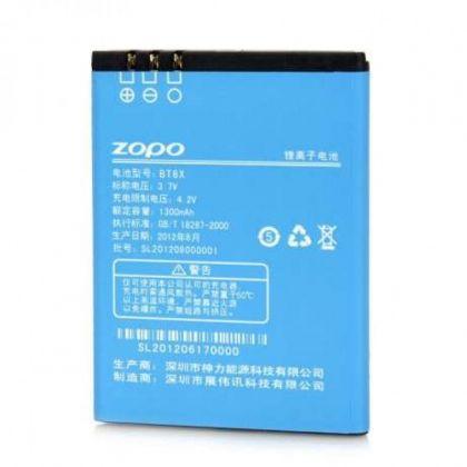Аккумулятор Zopo BT8X (ZP500) / THL V12 [Original]
