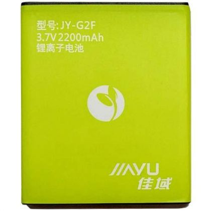 Аккумулятор Jiayu G2F 2200 mAh (JY-G2F)  [Original]