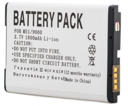 Аккумулятор PowerPlant Blackberry M-S1 8530, 9000, 9030, 9700 1800mAh