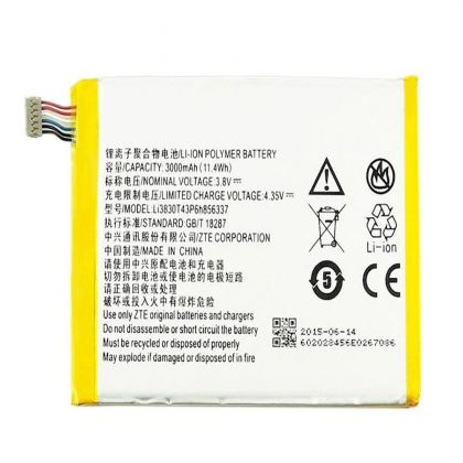Аккумулятор ZTE Li3830T43P3hB34243 (Nubia Z7 Max (NX505J)) [Original]