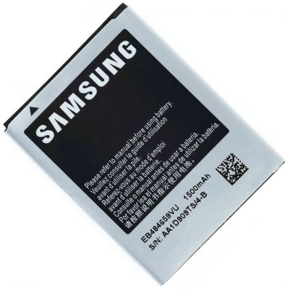 Аккумулятор Samsung S8600, S5690, I8350, I8150 и др. (EB484659VU) [Original]
