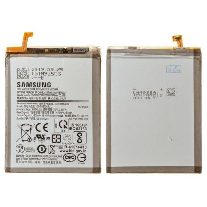 Аккумулятор Samsung N972 Galaxy Note 10 Plus / EB-BN972ABU [S.Original]