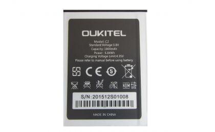 Аккумулятор Oukitel С2 1800mAh [Original]