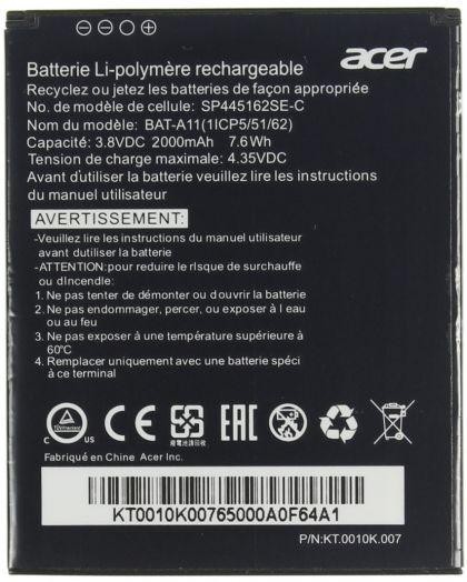 Аккумулятор Acer BAT-A11 (Liquid Z320, Z330, Z410, M320, M330) [Original]