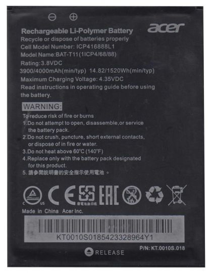 Аккумулятор ACER Liquid Z630 (BAT-T11) 1ICP4/68/88 [Original]
