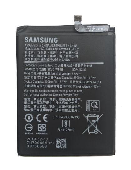 Аккумулятор Samsung A10s 2019 A107F, A20s A207F / SCUD-WT-N6 [S.Original] 12 мес. гарантии