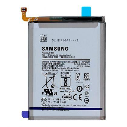 Аккумулятор Samsung M20s M207, M30s M307, M21 M215, M31 M315 - EB-BM207ABY 6000 mAh [S.Original]