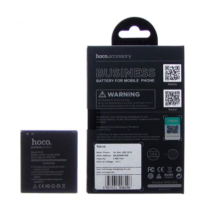 Аккумулятор Samsung J5, J3, J500h, J310h, J320h, G530, G531, G532, J5-2015, J3-2015-2016 (EB-BG530CBE, EB-BG531CBE) HOCO