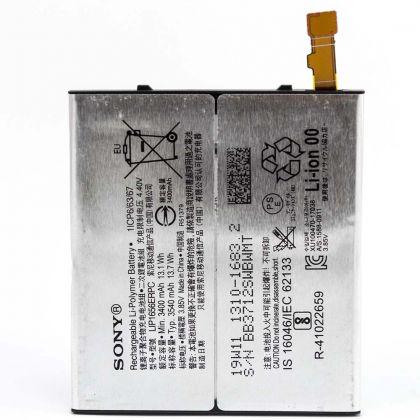 Аккумулятор Sony Xperia XZ2 Premium / LIP1656ERPC [S.Original] 12 мес. гарантии