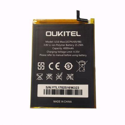 Аккумулятор Oukitel U16 Max 4000mAh [Original]