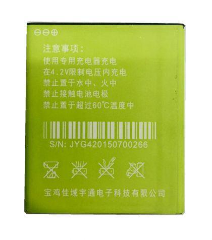 Аккумулятор Jiayu G4/G5 (2000 mAh)  [Original]