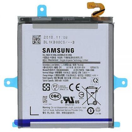 Аккумулятор Samsung A920F Galaxy A9 2018 / EB-BA920ABU [S.Original]
