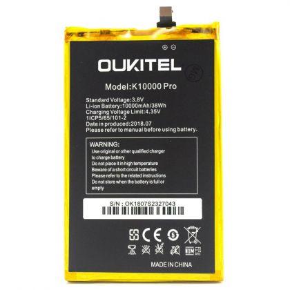 Аккумулятор Oukitel K10000 Pro 10000mAh [Original] 12 мес. гарантии