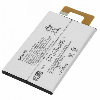 Аккумулятор Sony LIP1641ERPXC G3212 Xperia XA1 Ultra/ G3221/ G3226 [Original]