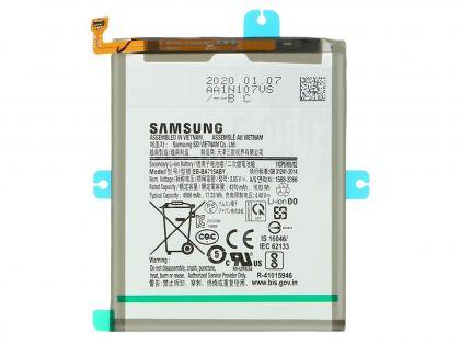 Аккумулятор Samsung EB-BA715ABY A71 A715 (2020) [S.Original]