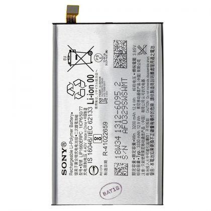 Аккумулятор Sony Xperia XZ3 / LIP1660ERPC [Original]