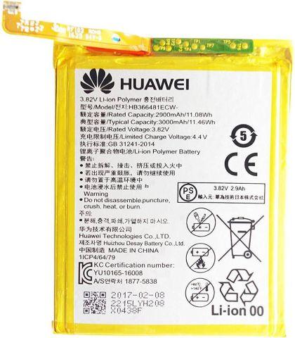 Аккумулятор Honor 7 Lite (NEM-L21) Huawei HB366481ECW 3000mAh [S.Original]