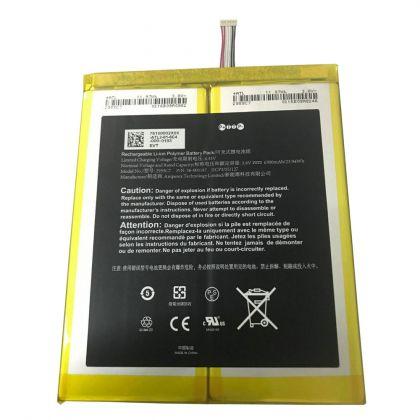 Аккумулятор Amazon Kindle Fire HD 10.1 (58-000187)