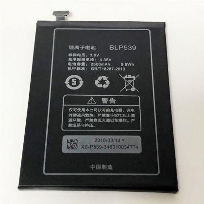 Аккумулятор Oppo (BLP539) X909, X909t Find 5 (2500mAh) [Original]
