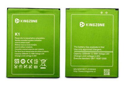 Аккумулятор Kingzone K1 / K1 Turbo [Original]