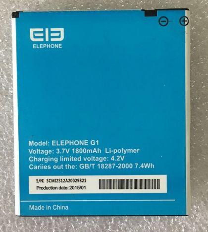 Аккумулятор Elephone G1 [Original]