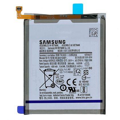 Аккумулятор Samsung EB-BA515ABY A51 A515 (2020) [S.Original] 12 мес. гарантии