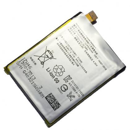 Аккумулятор Sony LIP1624ERPC F8131 Xperia X Perfomance/ F8132 [Original]