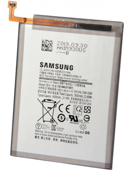 Аккумулятор Samsung M315F Galaxy M31 / EB-BM207ABY [S.Original] 12 мес. гарантии
