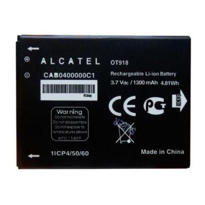 Аккумулятор Alcatel 1009X, 1010D, 1010X, 1035D, 1040D, 1042D, 1046D, 132X, 232X, 1010, 1040X, 1042D, OT132(CAB0400000C1) [Original] 12 мес. гарантии