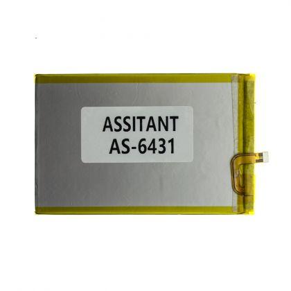 Аккумулятор Assistant AS-6431 Rider [Original]