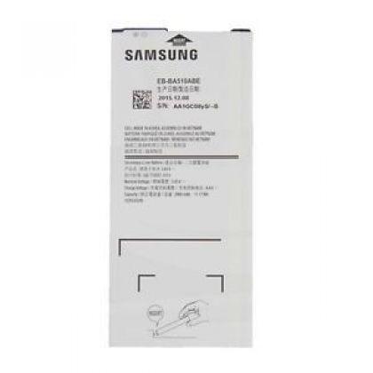 Аккумулятор для Samsung A510, Galaxy A5-2016 (EB-BA510ABE) [КНР]