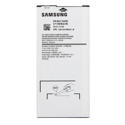 Аккумулятор для Samsung A710, Galaxy A7-2016 (EB-BA710ABE) [КНР]