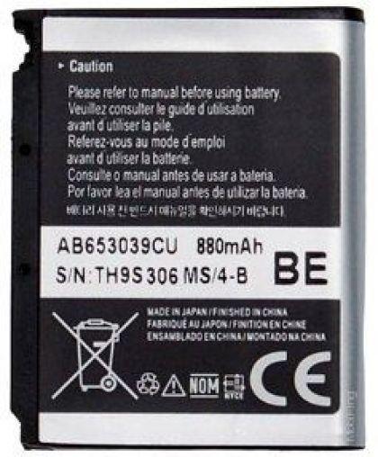 аккумулятор samsung e950, u908, l810, s3500, m6710, s3310, u900 и др.(ab653039ce) [hc]  - купить  аккумуляторы для samsung  - mobenergy
