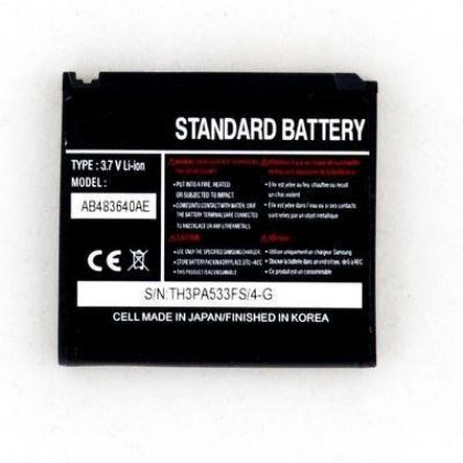 Аккумулятор для Samsung F330, S3600, C3310, S5320, S5520 и др. (AB533640AE/AU/CU) [КНР]