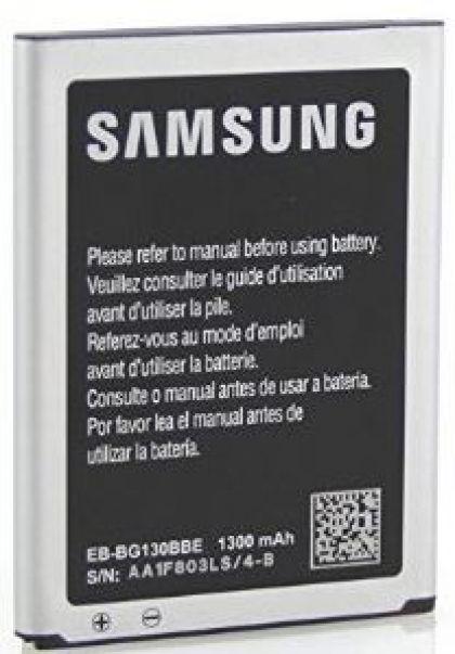 Аккумулятор для Samsung G130E, Galaxy Star 2 (EB-BG130ABE) [КНР]