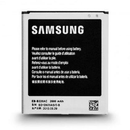 Аккумулятор для Samsung G7102 GALAXY GRAND 2, B220AC [КНР]