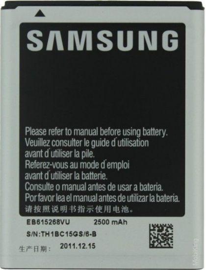 аккумулятор samsung i9220, n7000, galaxy note (eb615268va) [hc]  - купить  аккумуляторы для samsung  - mobenergy