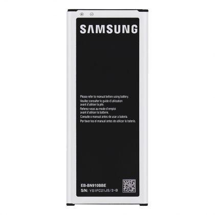Аккумулятор для Samsung N9150 Galaxy Note Edge / N915 / EB-BN915BBC / EB-BN915BBE / EB-BN915BBEU [КНР]