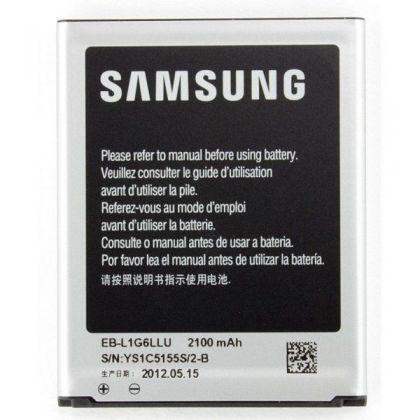 Аккумулятор для Samsung S3, i9300, i9082, Galaxy Grand и др. (EB-L1G6LLU, EB535163LU) [КНР]