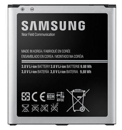 аккумулятор samsung s4, i9500, g7102, galaxy grand 2, galaxy s4, i9295 и др. (eb-b600bc/e, eb485760lu, eb-b220ac/e) [hc]  - купить  аккумуляторы для samsung  - mobenergy