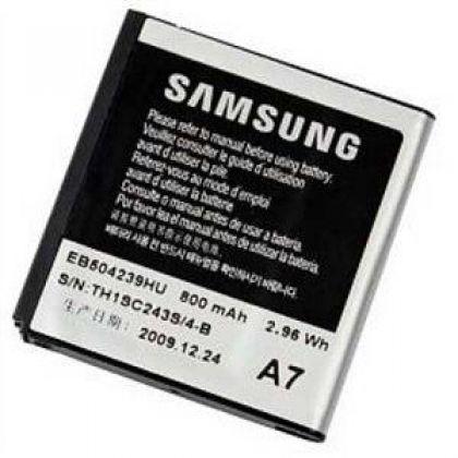 Аккумулятор для Samsung S5200, S5200c, S5530, SGH-A187 (EB504239HU) [КНР]