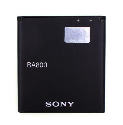 Аккумулятор для Sony Ericsson BA800, BA-800, LT26i Li 1450mAh [КНР]