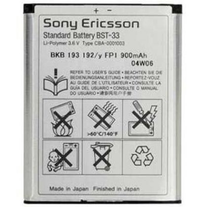 аккумулятор sony ericsson bst-33, 900 mah [hc]  - купить  аккумуляторы для sony (ericsson, xperia)  - mobenergy