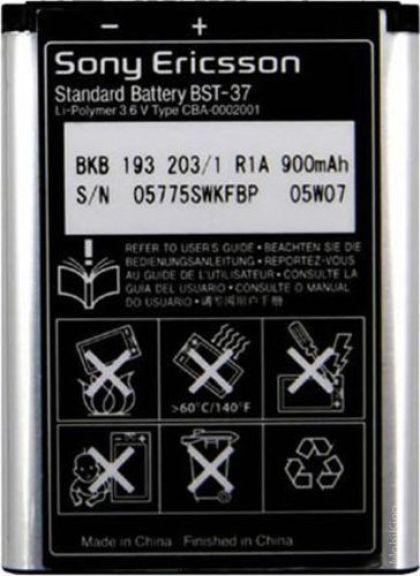 аккумулятор sony ericsson bst-37, 900 mah [hc]  - купить  аккумуляторы для sony (ericsson, xperia)  - mobenergy