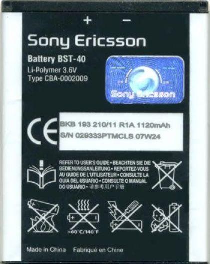 Аккумулятор для Sony Ericsson BST-40 [КНР]